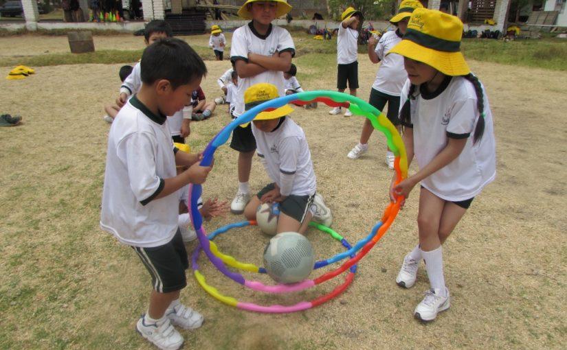 Erste Aktivitäten zum Schuljubiläum 2018